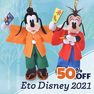 BOKAN SALE Eto Disney 2021