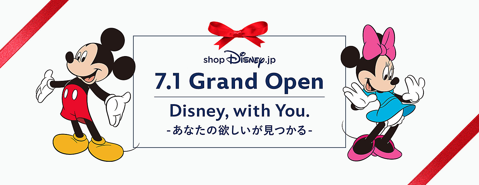 shop Disney.jp 7.1 Grand Open Disney,with you. -あなたの欲しいが見つかる-
