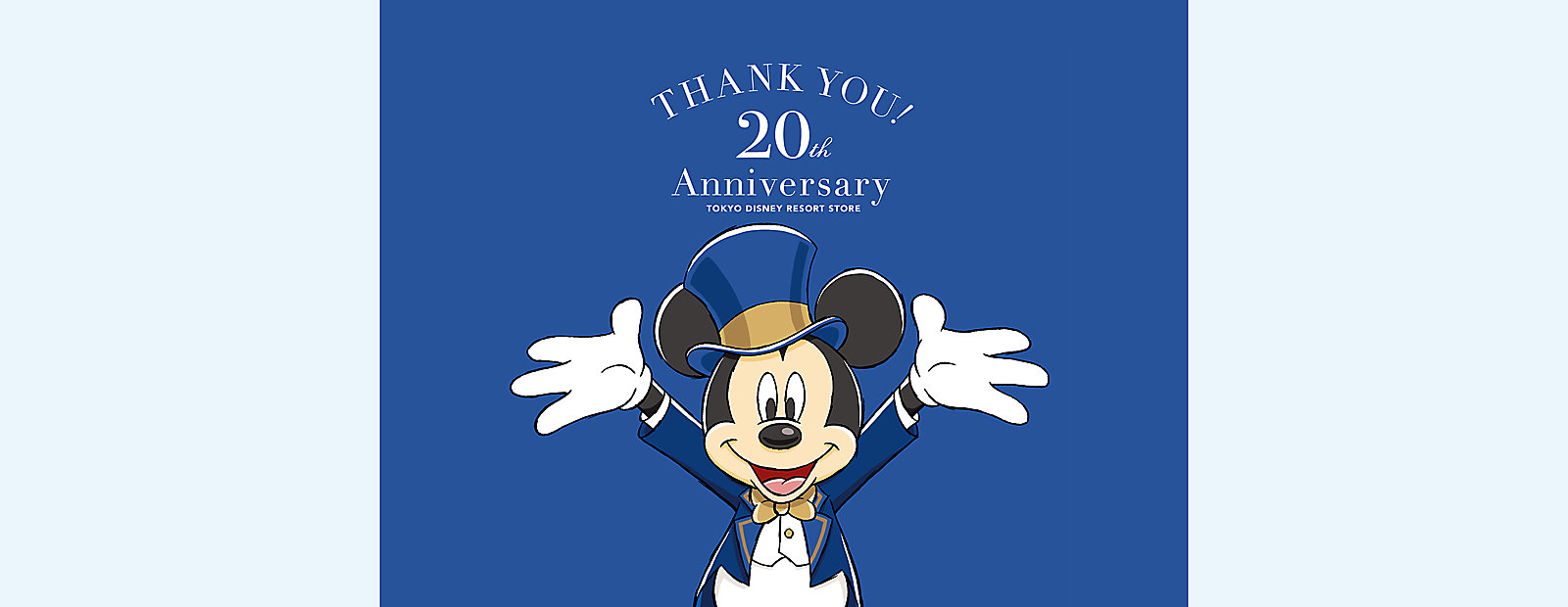 THANK YOU! 20th Anniversary ディズニーストア東京ディズニーリゾート店