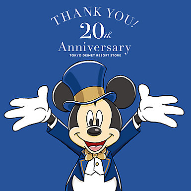 THANK YOU! 20周年 ディズニーストア東京ディズニーリゾート店