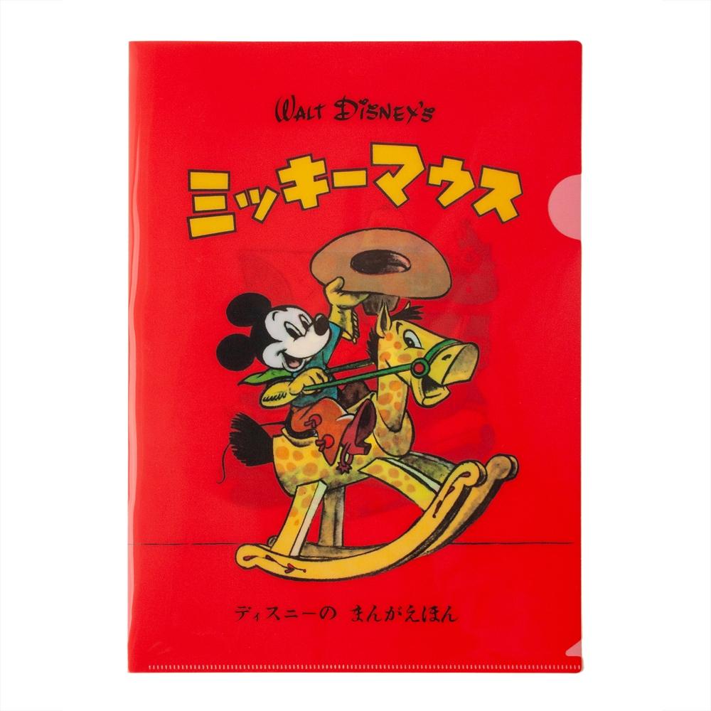 クリアファイル ミッキーマウス 復刻絵本シリーズ