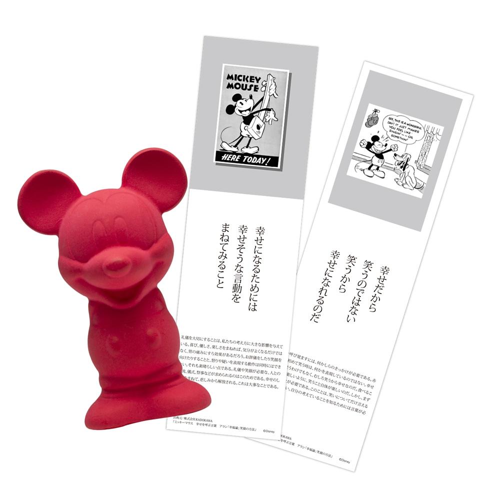 HAPPINESSフィギュア ミッキーマウス レッド