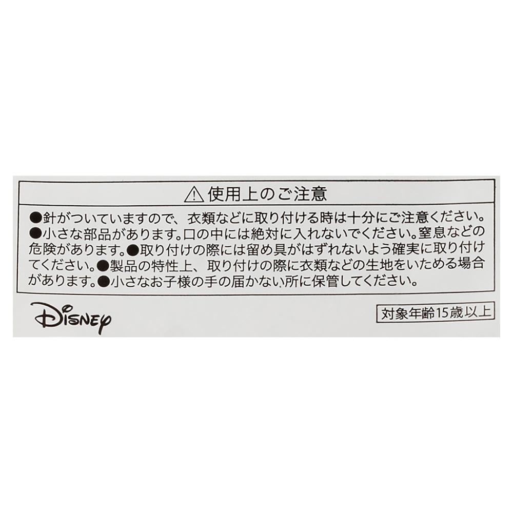 ミッキー 缶バッジ C Disney FAN 30th anniversary