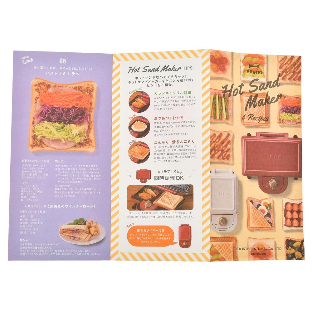 【BRUNO】ミッキー&プルート ホットサンドメーカー シングル レッド Cooking Otona Kitchen