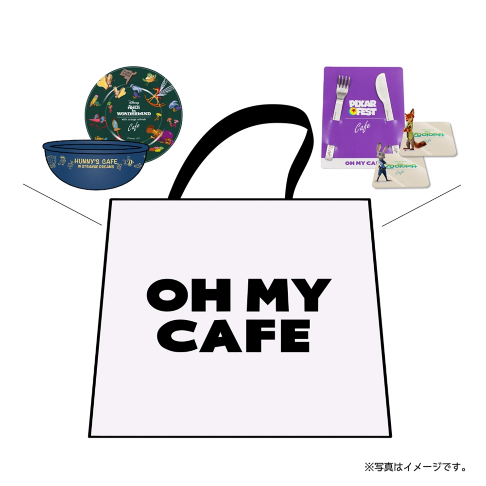 【OH MY CAFE】ラッキーバッグ