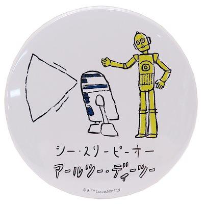 スター・ウォーズ 缶バッチ φ7.5cm R2-D2 & C-3PO カタカナ