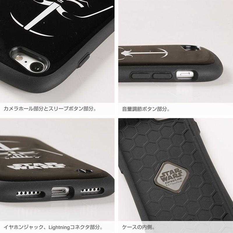 【iFace】iPhone 7/8用スマホケース・カバー スター・ウォーズ ダース・ベイダー iFace First Classケース