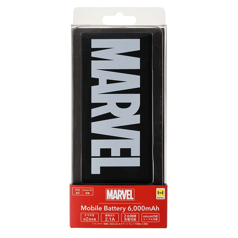 マーベル モバイルバッテリーチャージャー ブラック ロゴ
