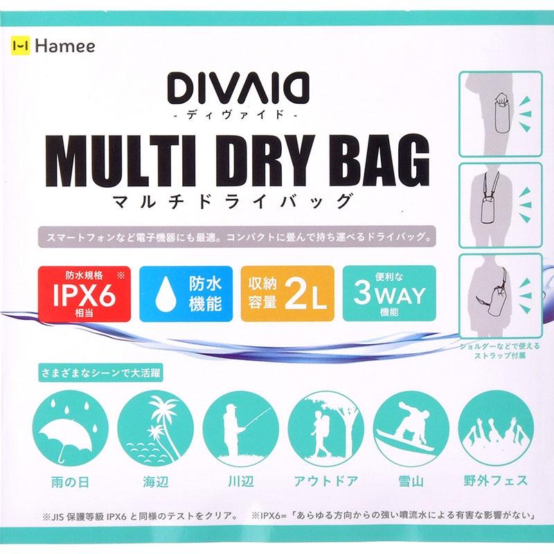 【DIVAID】ミッキー マルチドライバッグ 2L アウトドア
