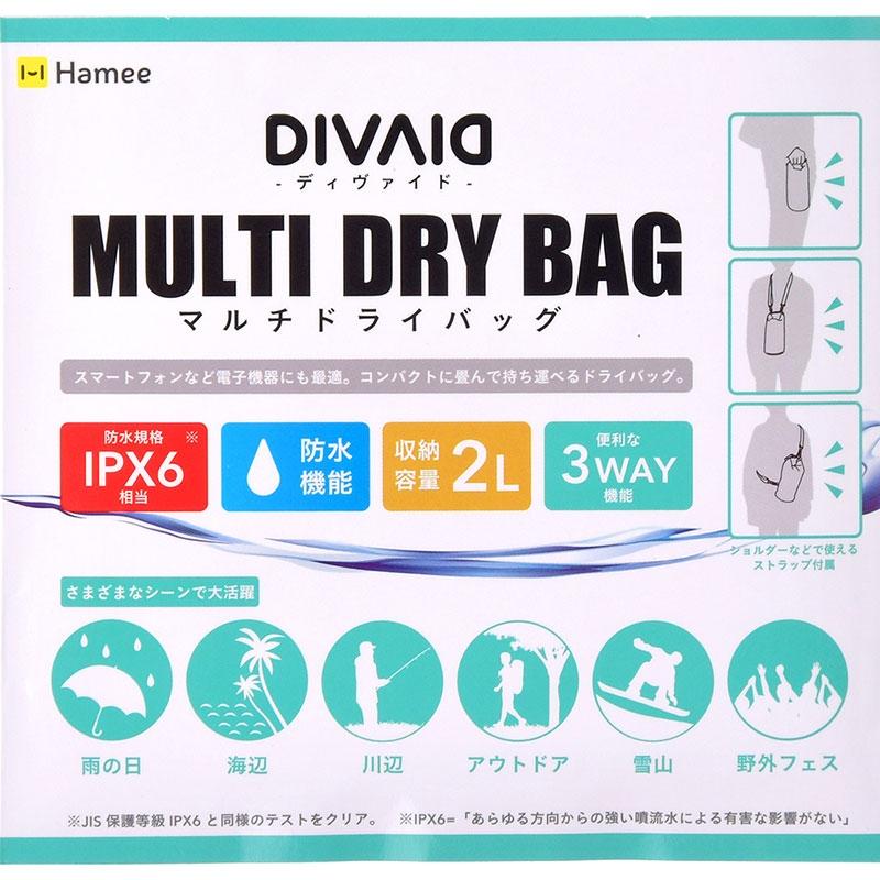 【DIVAID】マーベル マルチドライバッグ 2L ブラック ロゴ