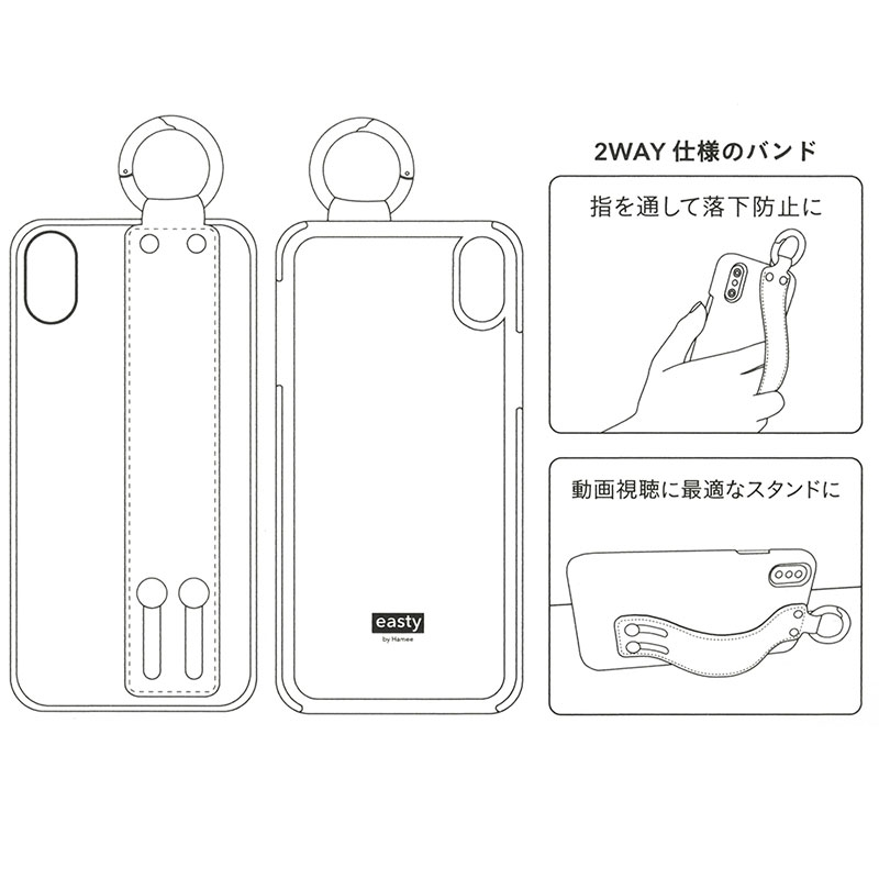 【easty】プーさん iPhone X/XS用スマホケース・カバー ボタニカル  バンド付きハードケース