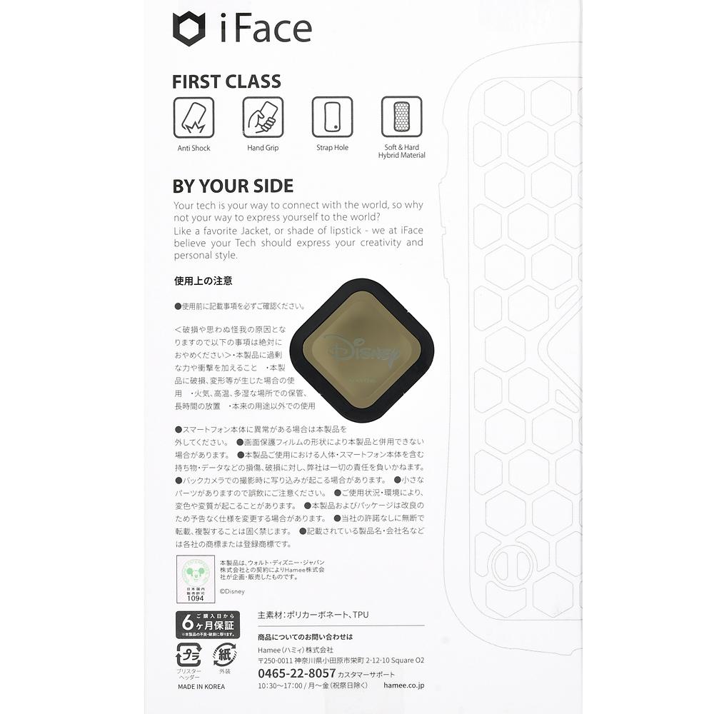 【送料無料】【iFace】ミニー iPhone 12 mini用スマホケース・カバー スケッチ iFace First Classケース