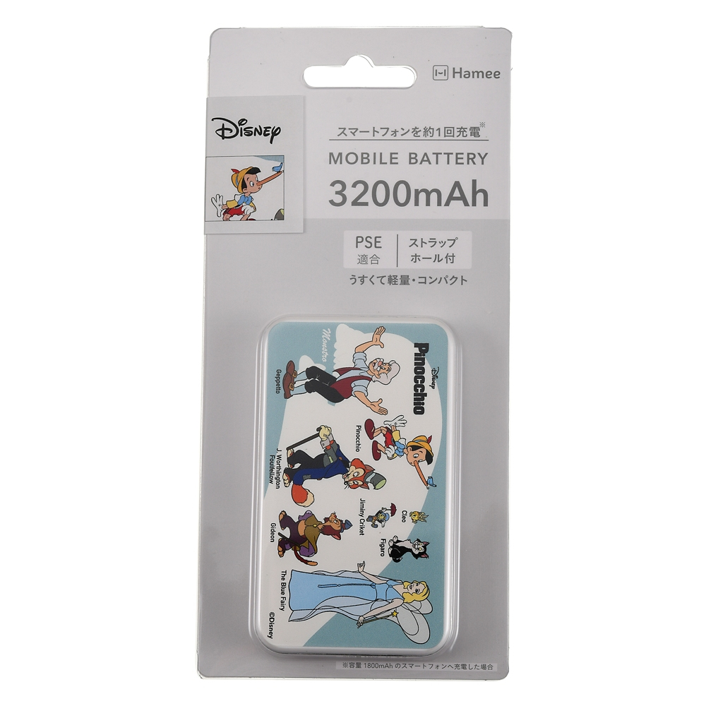 ピノキオ モバイルバッテリーチャージャー 名刺型
