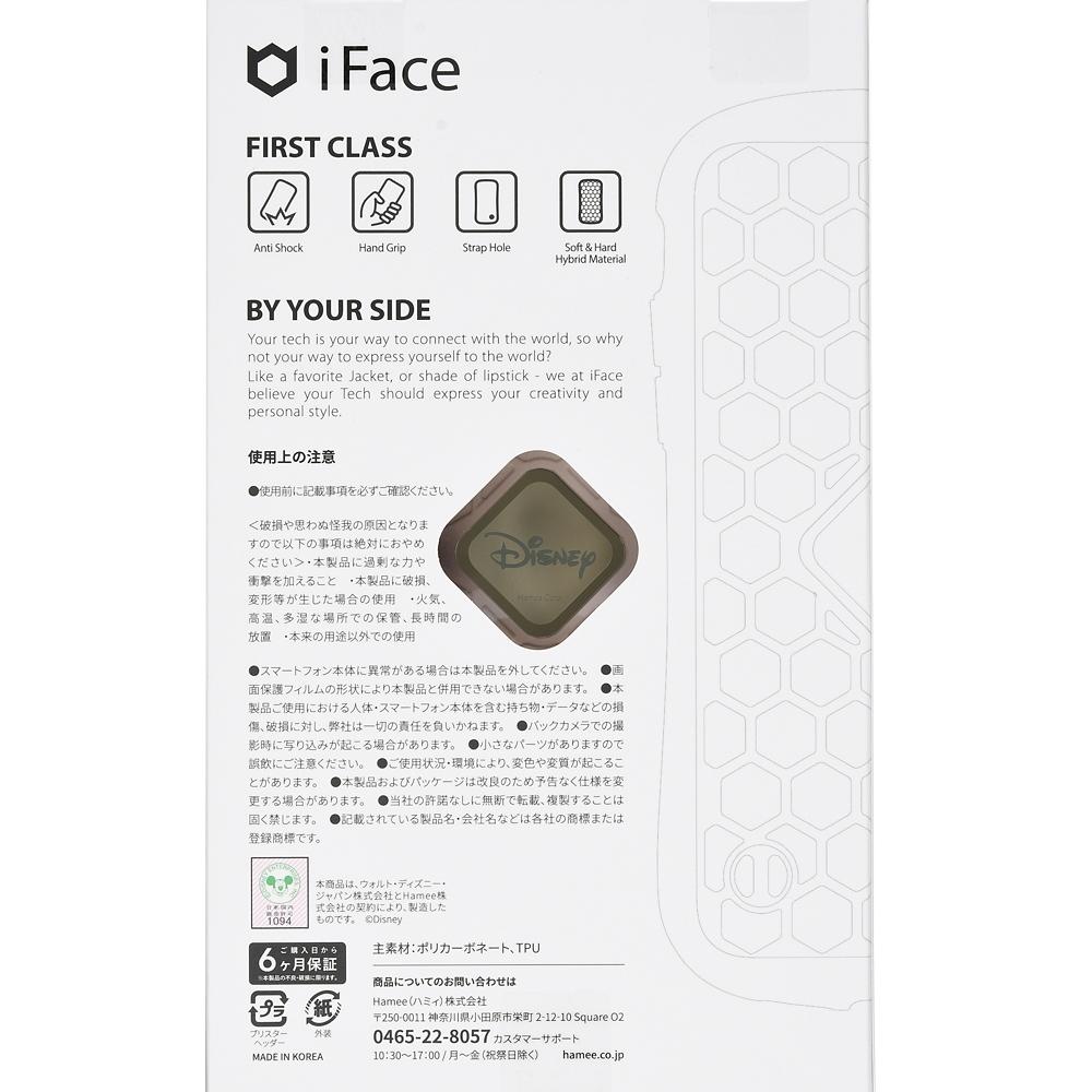 【iFace】プーさん iPhone 11用スマホケース・カバー ボタニカル カフェ iFace First Classケース