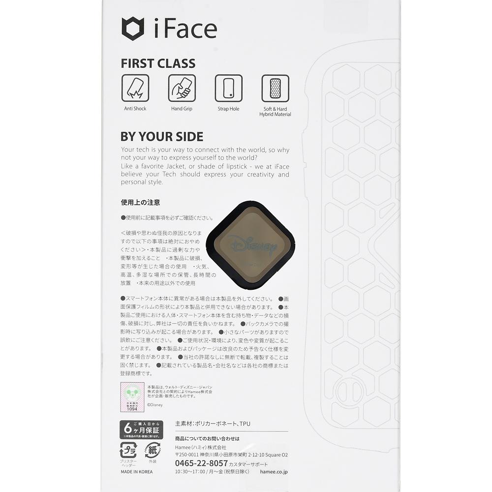 【iFace】プーさん 12/12 Pro用スマホケース・カバー ボタニカル カフェ iFace First Classケース