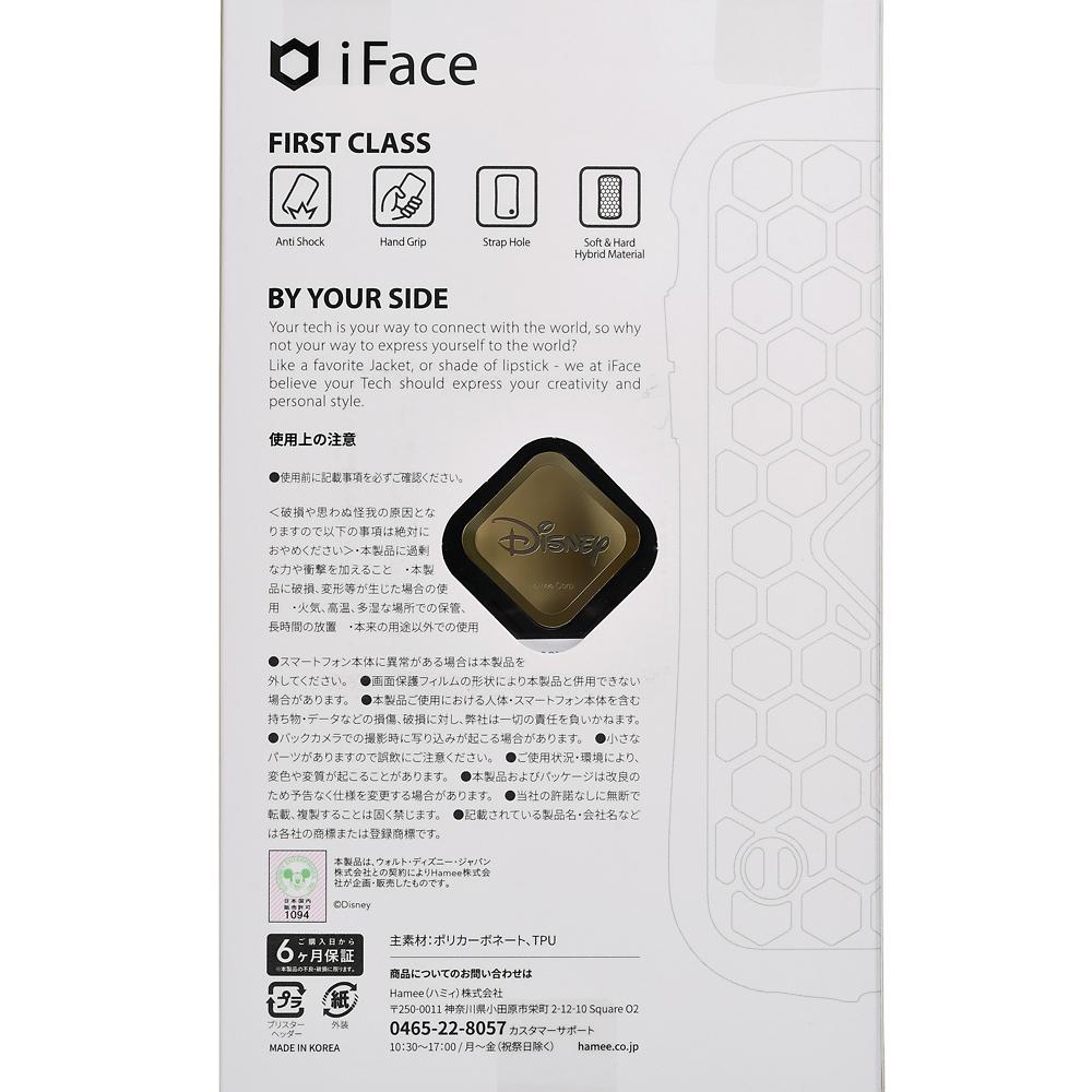 【iFace】ドナルド&チップ&デール iPhone 12 mini用スマホケース・カバー iFace First Classケース
