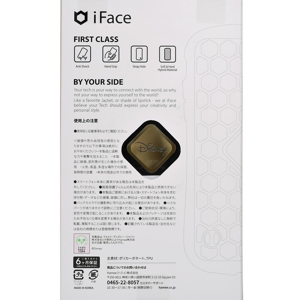 【iFace】ミッキー&フレンズ iPhone 12 mini用スマホケース・カバー iFace First Classケース イエロー