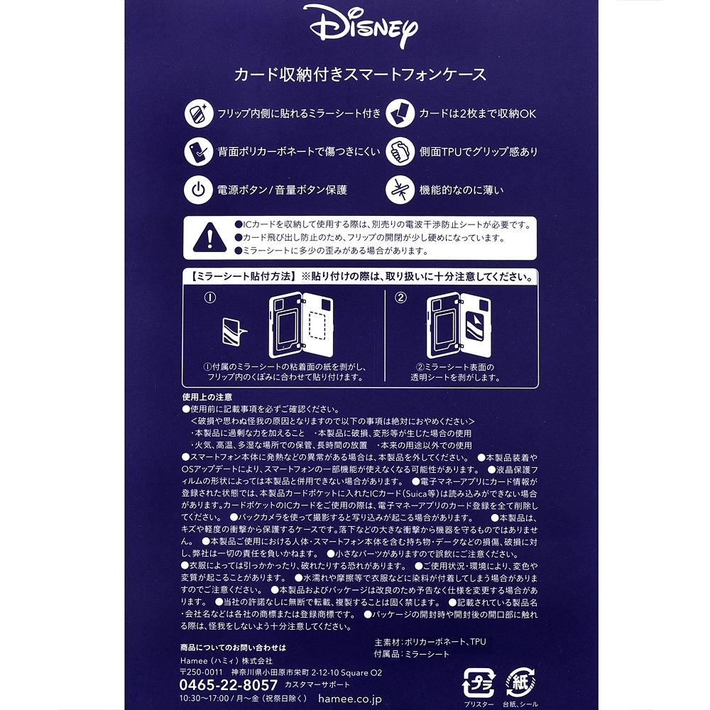 【Latootoo】ベイマックス iPhone 7/8/SE(第2世代)用スマホケース・カバー カード収納型 ミラー付き