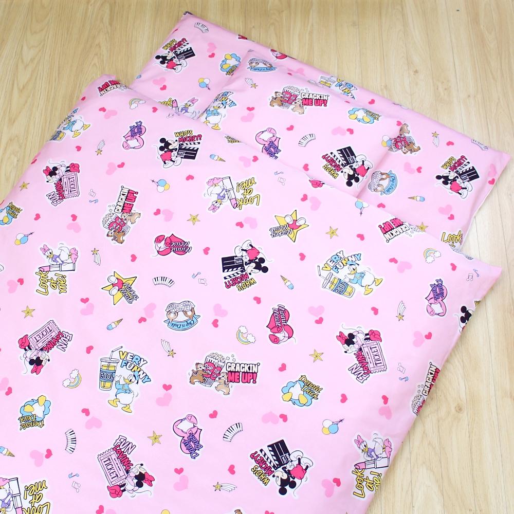 お昼寝布団 7点セット ミッキー&フレンズ 綿100% ピンク