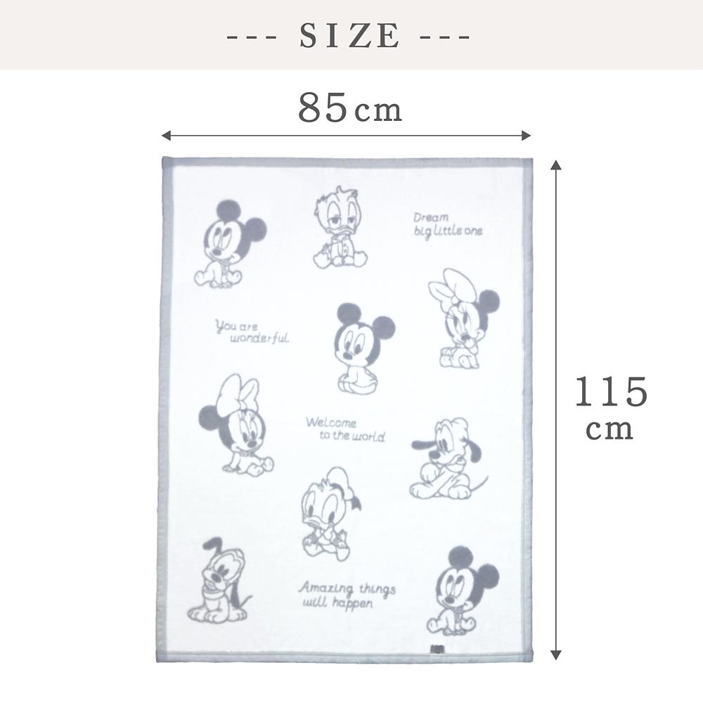 綿毛布 85×115cm ベビーミッキー&フレンズ 綿100%