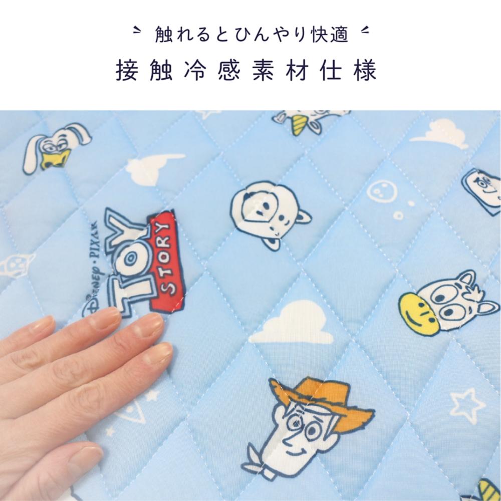 冷感 お昼寝 コットカバー トイ・ストーリー 60×130cm