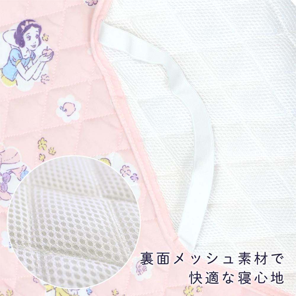 冷感 お昼寝 コットカバー ディズニープリンセス 60×130cm