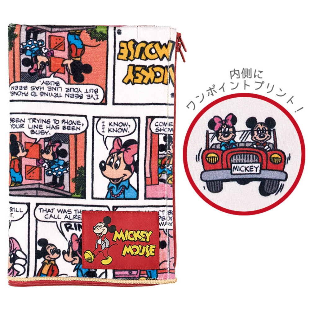 どっとポーチ ラージ ディズニー(ミッキーマウスAI)