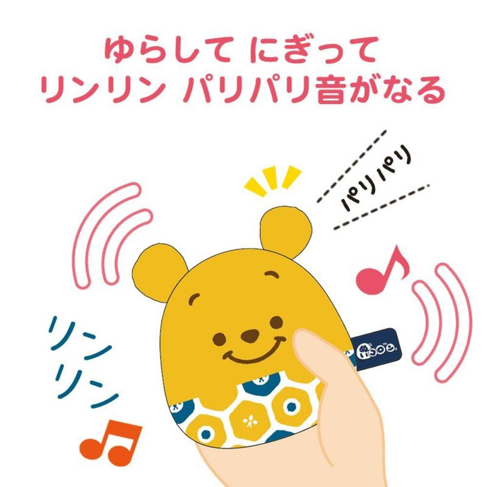 ぬいコロン ベビー (ミニーマウス)