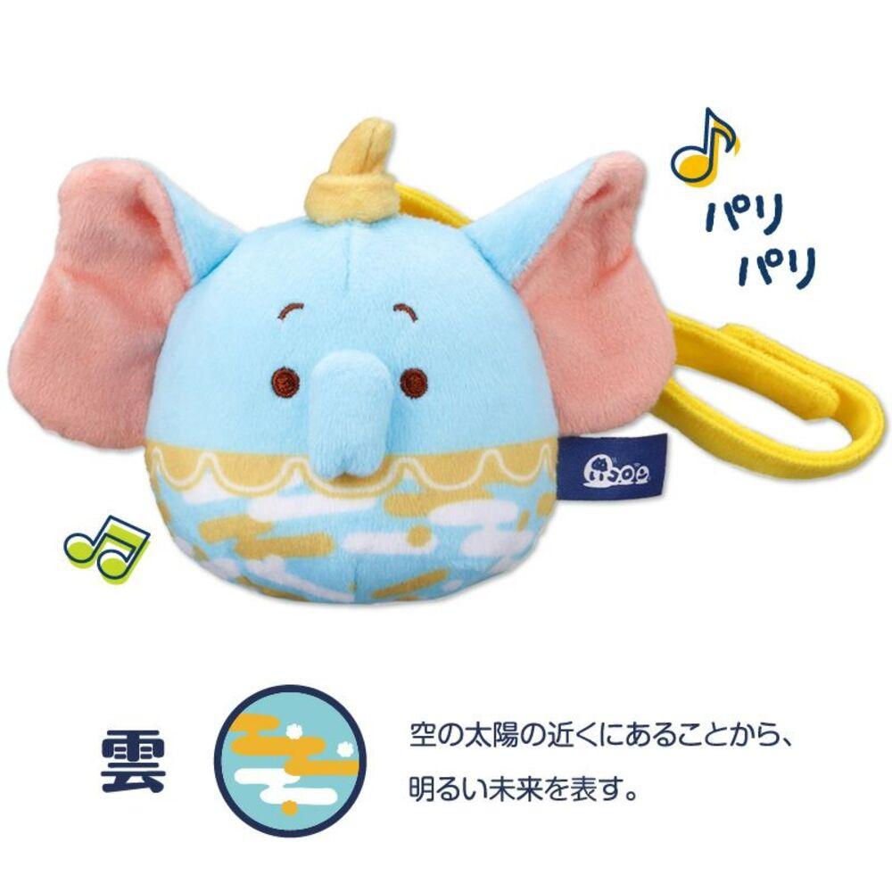 ぬいコロン ベビー (ダンボ)