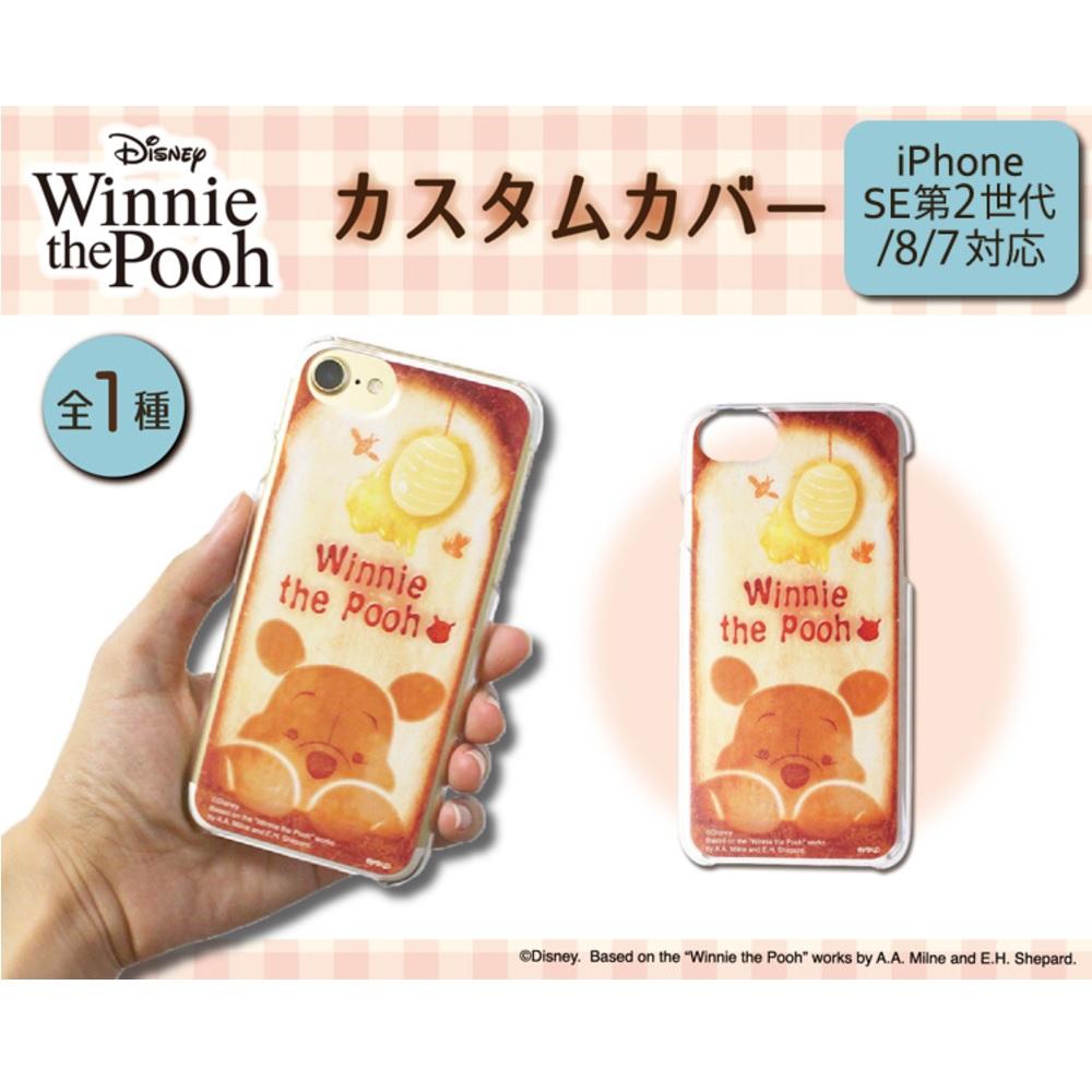 くまのプーさん カスタムカバー パン  iPhone SE(第二世代)/6/6s/7/8用