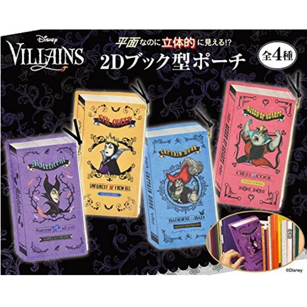 ヴィランズ 2Dブック型ポーチ(ハートの女王)
