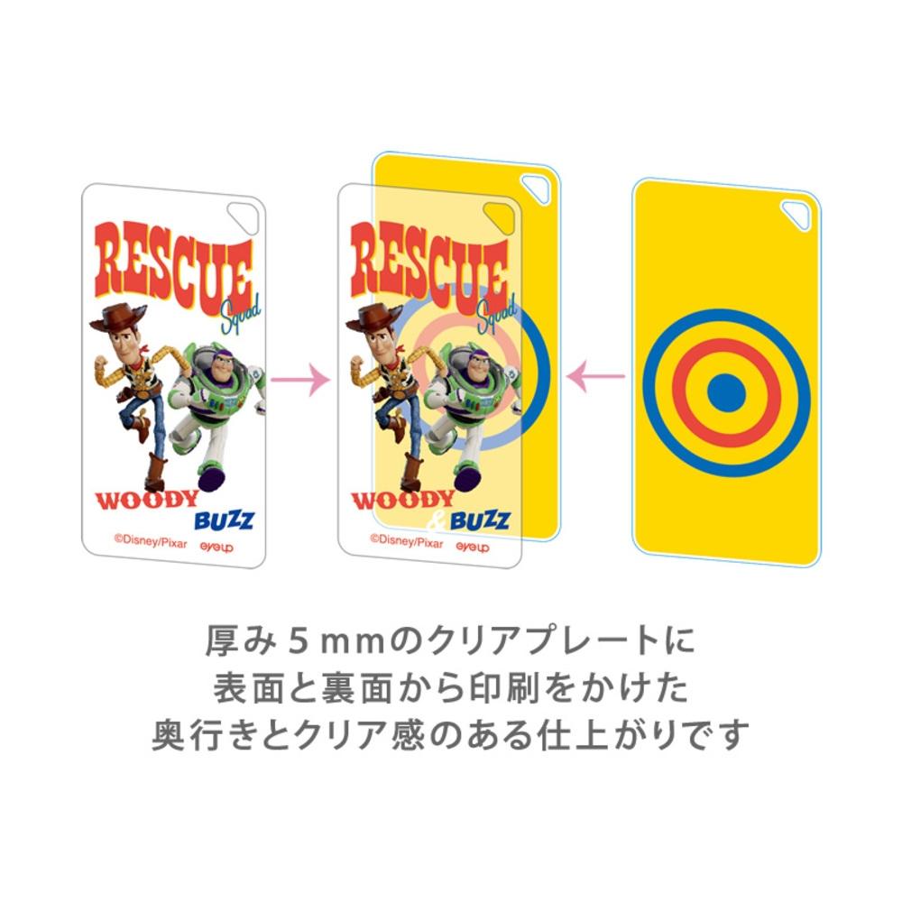トイ・ストーリー4 ドミテリアキーチェーン(ウッディ&バズ)
