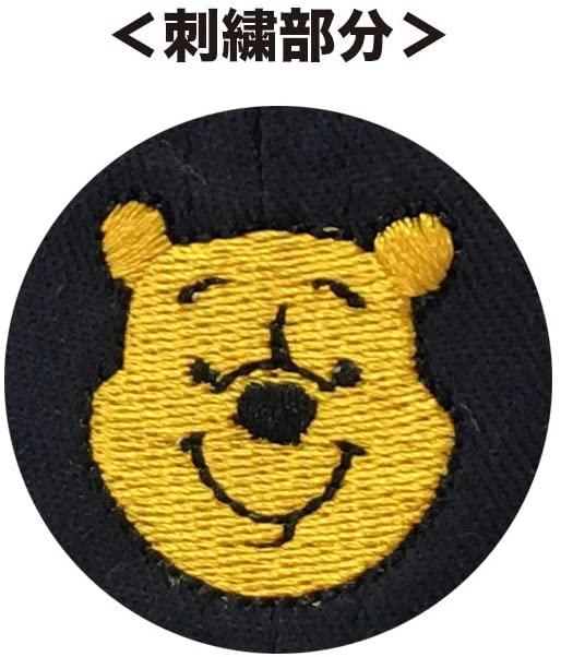 【 Disney 】 ディズニー エンブロイダリーキャップ プーさん ネイビー