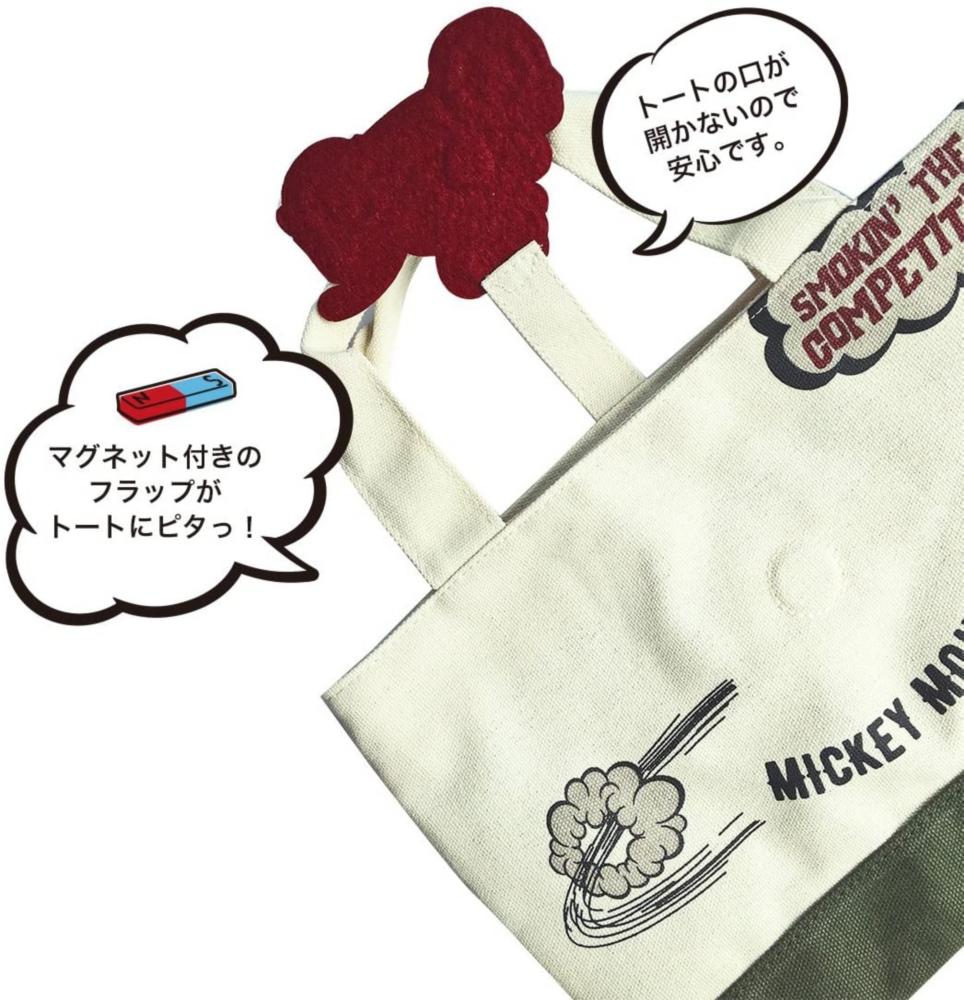 ディズニー ワッペントートバッグ /ミッキー