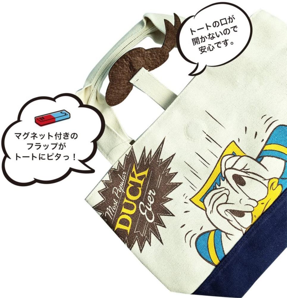 ディズニー ワッペントートバッグ /ドナルドダック