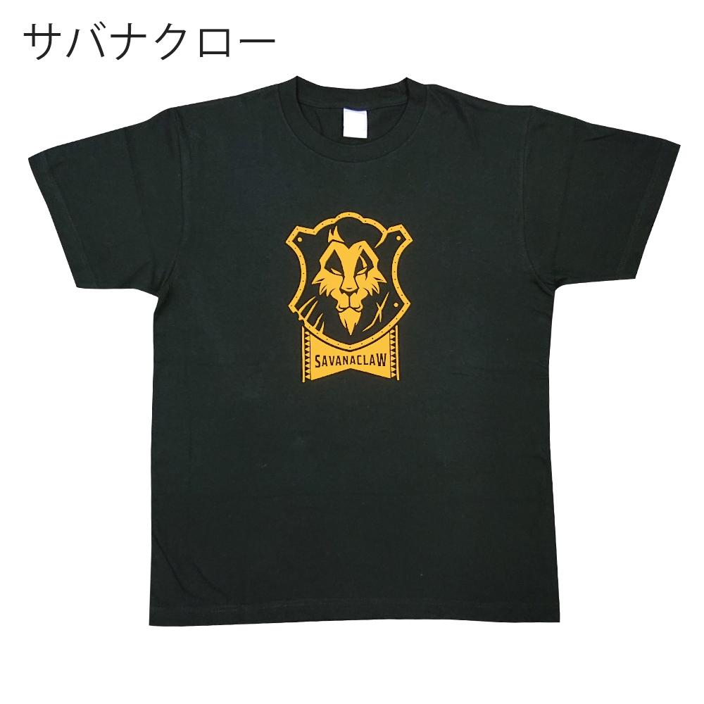 ディズニー ツイステッドワンダーランド Tシャツ アイコン サバナクロー M
