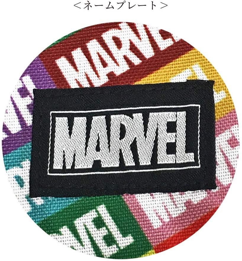 MARVEL マーベル パターンリュック カラフルロゴ
