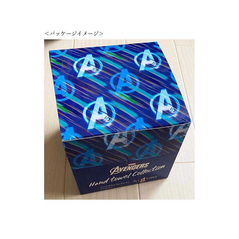 MARVEL マーベル アベンジャーズ エンドゲーム ハンドタオルコレクション BOX(全8種入)