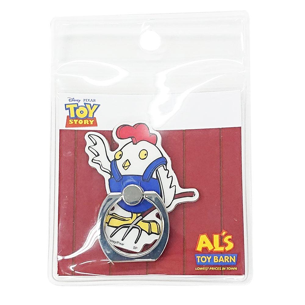 トイ・ストーリー Al's Toy Barn マスコットキャラクター スマートフォンリング