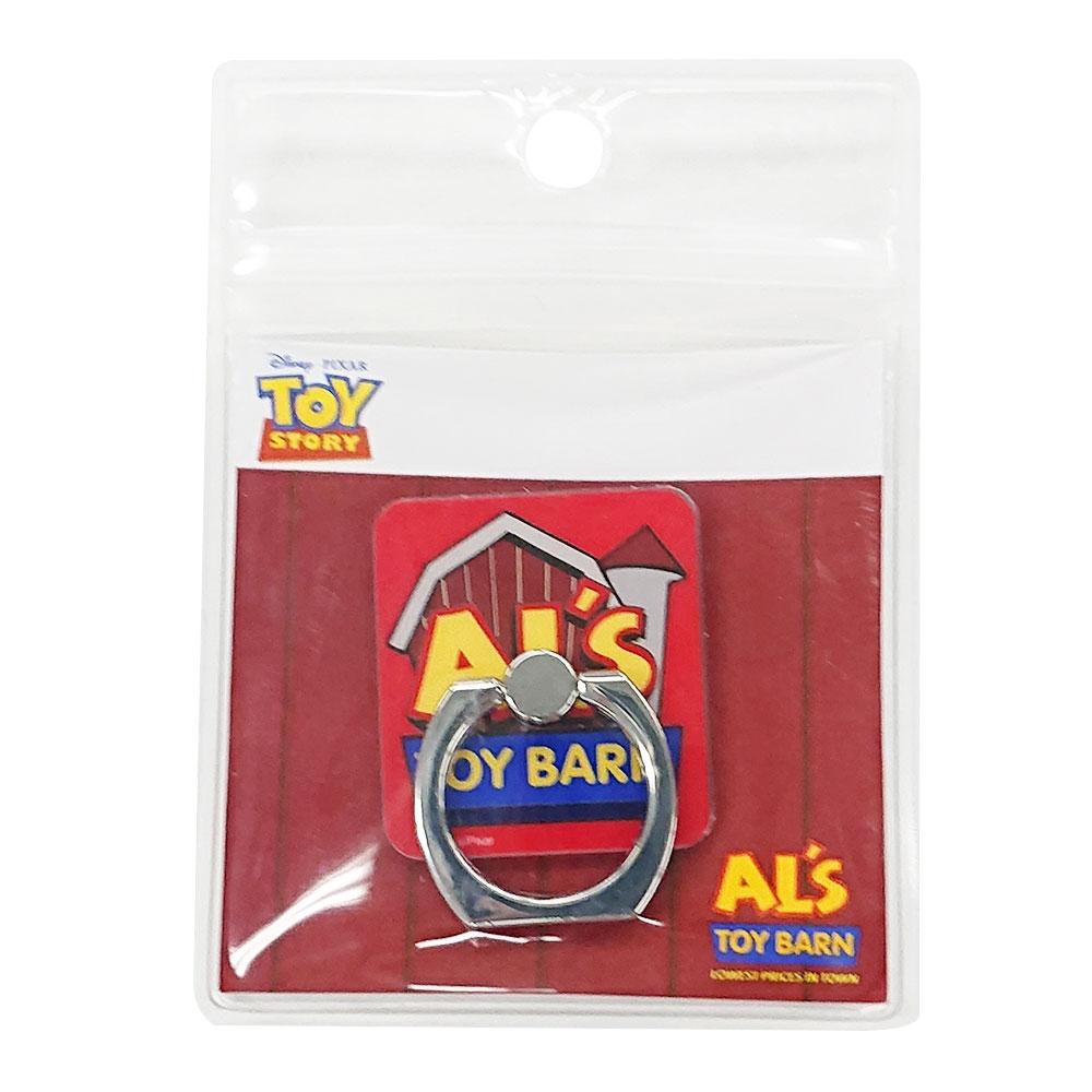 トイ・ストーリー Al's Toy Barn ロゴ スマートフォンリング