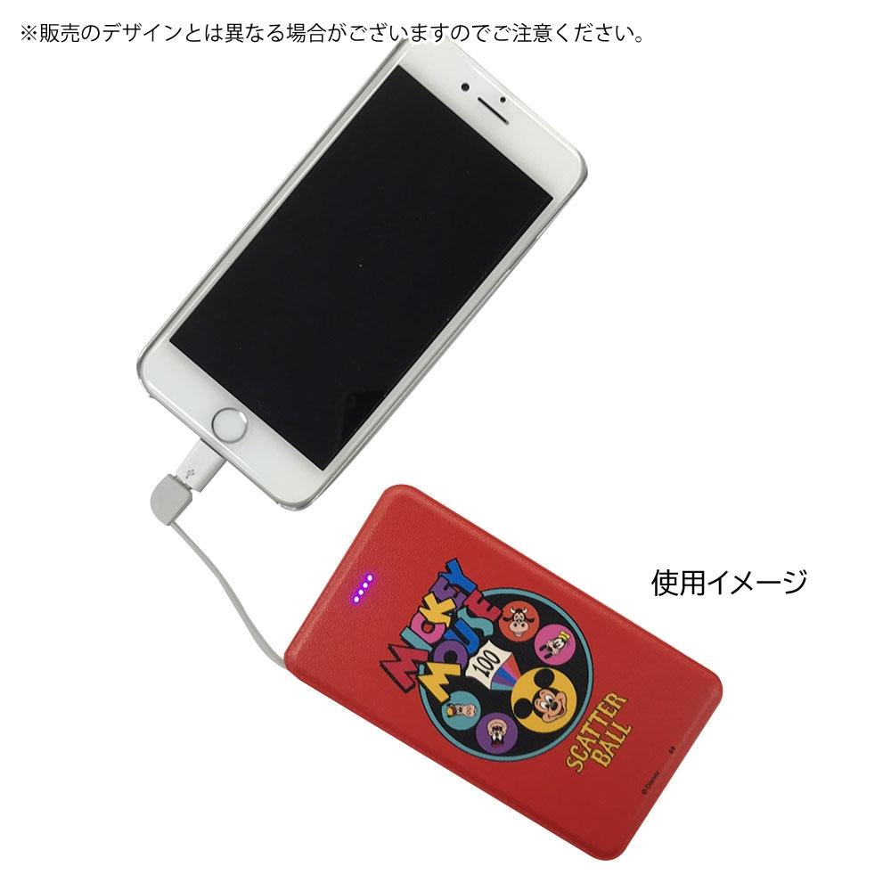 【Disney NOSTALGICA】ノスタルジカ モバイルバッテリー ミッキー&フレンズ/ルーレット