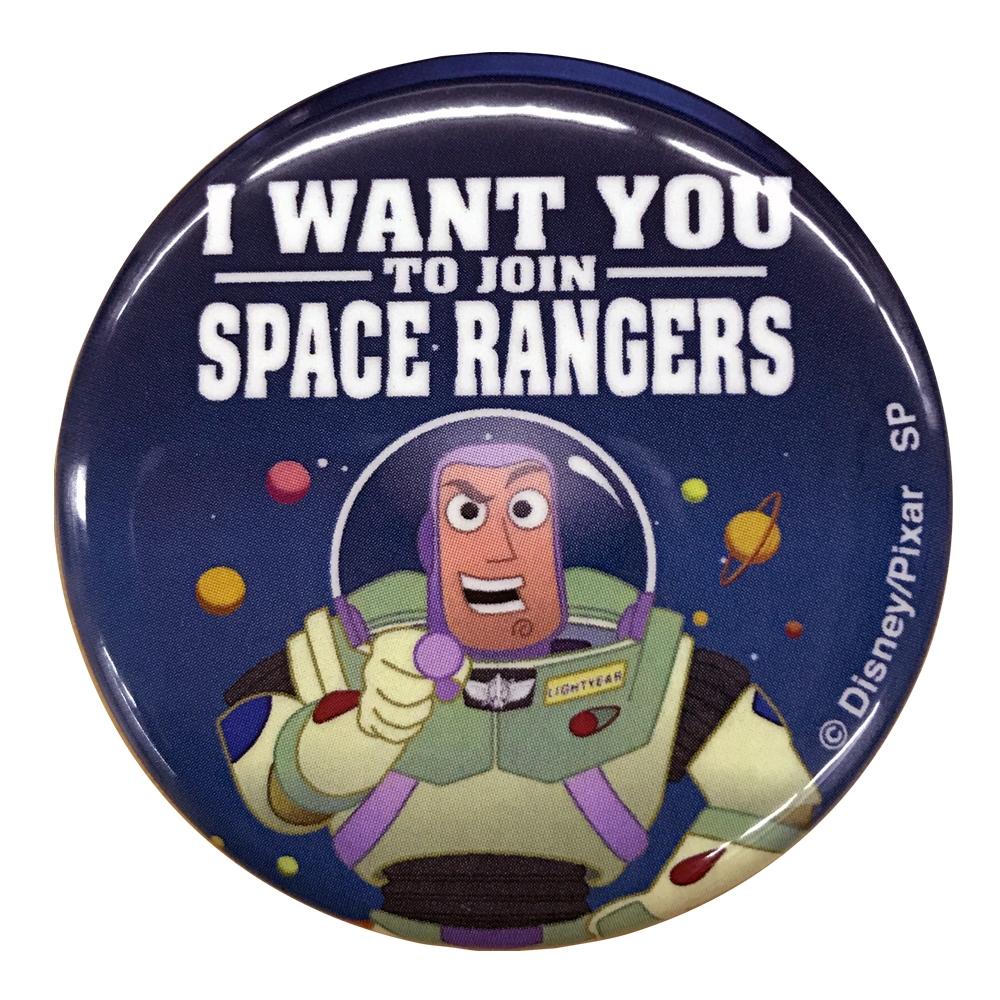 トイ・ストーリー SPACE RANGERS/缶バッジ