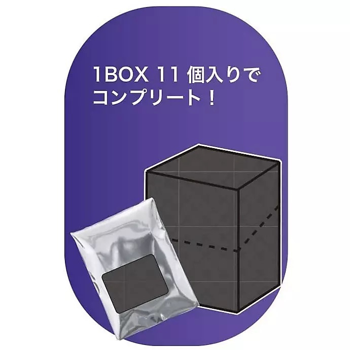 ディズニー ツイステッドワンダーランド ブラインド缶バッジコレクション コンプリートセット 実験着 A (11個) BOX