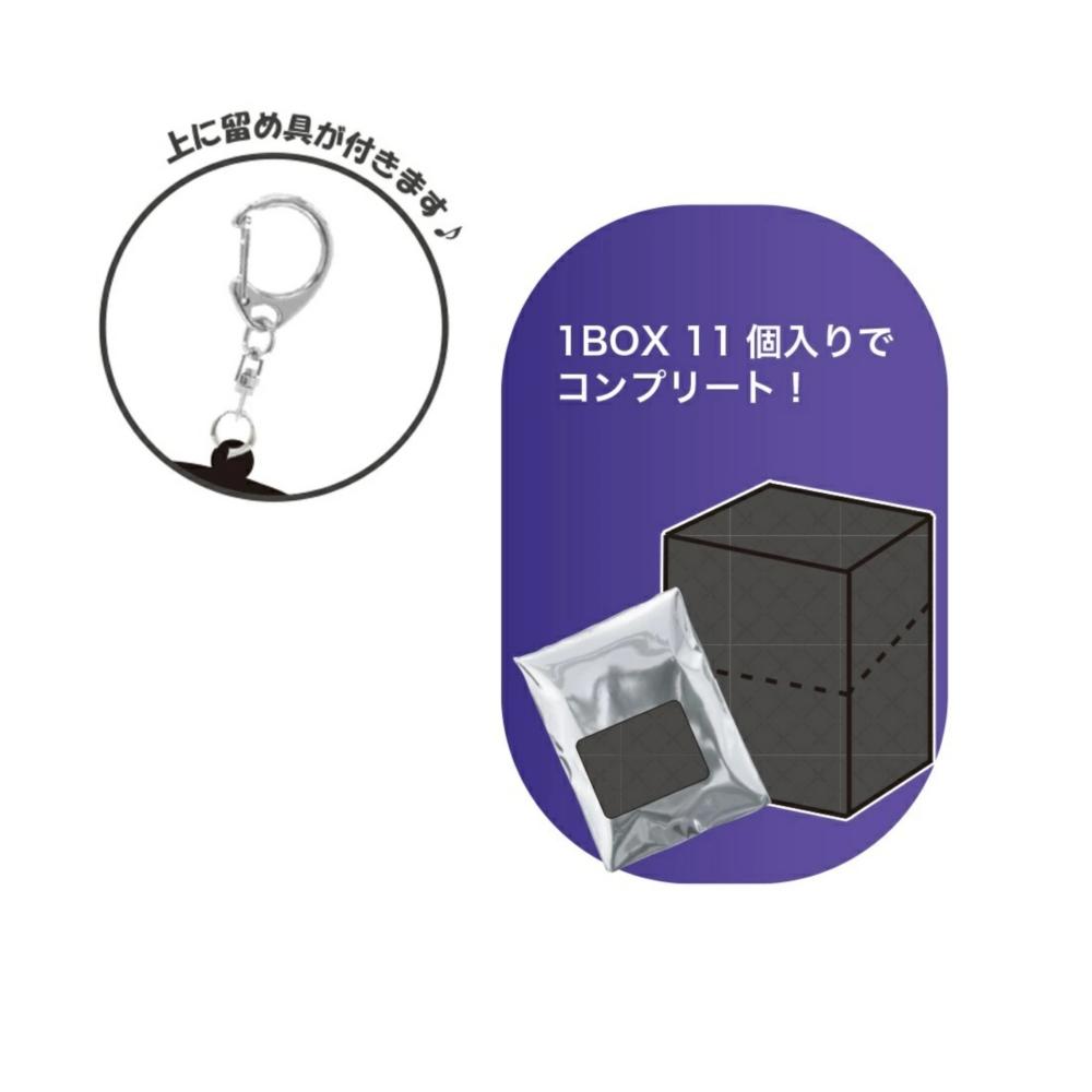 ディズニー ツイステッドワンダーランド ブラインドアクリルキーホルダー コンプリートセット 運動着 A (11個) BOX