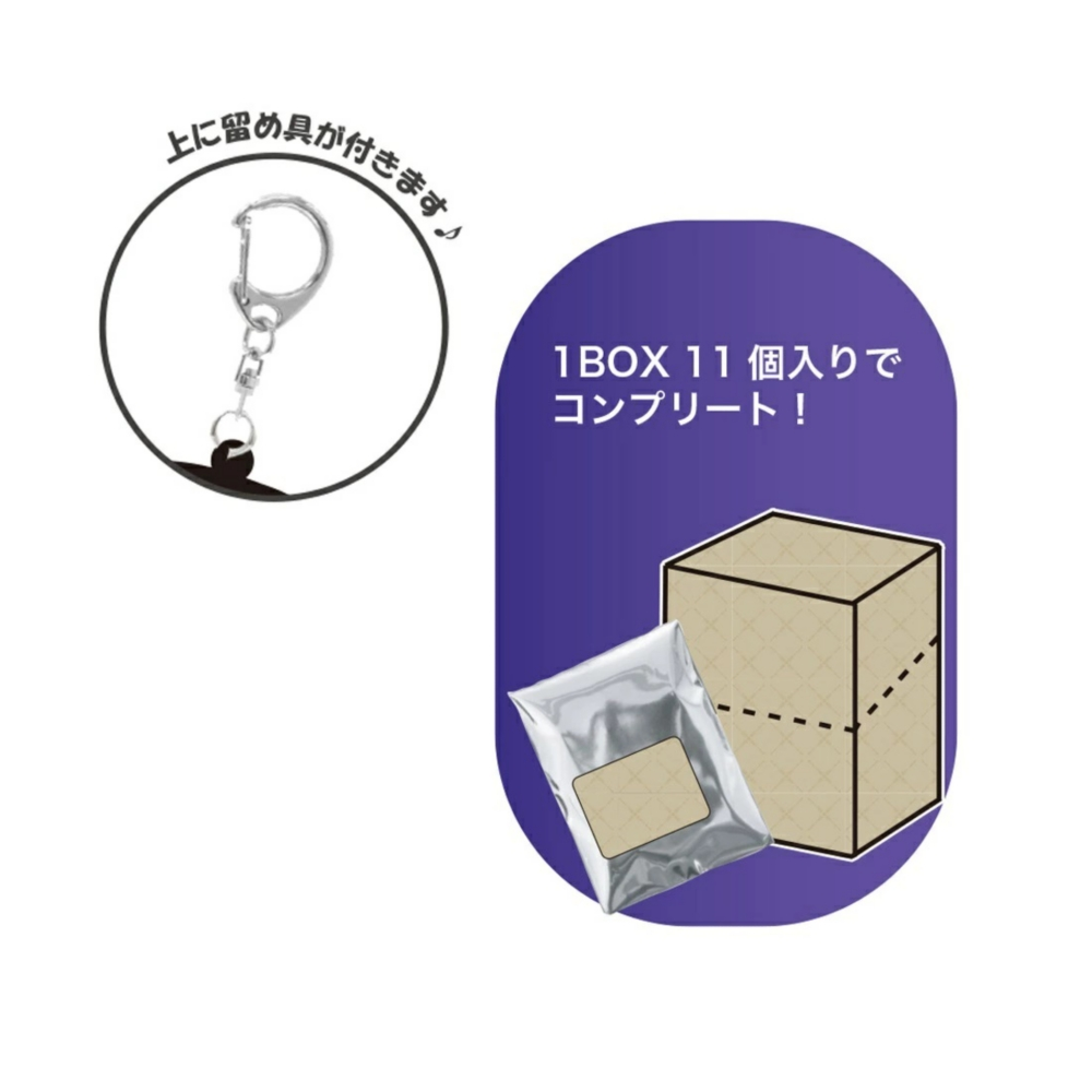 ディズニー ツイステッドワンダーランド ブラインドアクリルキーホルダー コンプリートセット 運動着 B (11個) BOX
