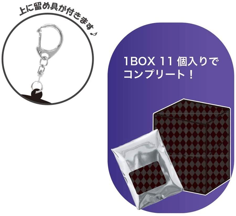 ディズニー ツイステッドワンダーランド ブラインドアクリルキーホルダー コンプリートセット 実験着 A (11個) BOX
