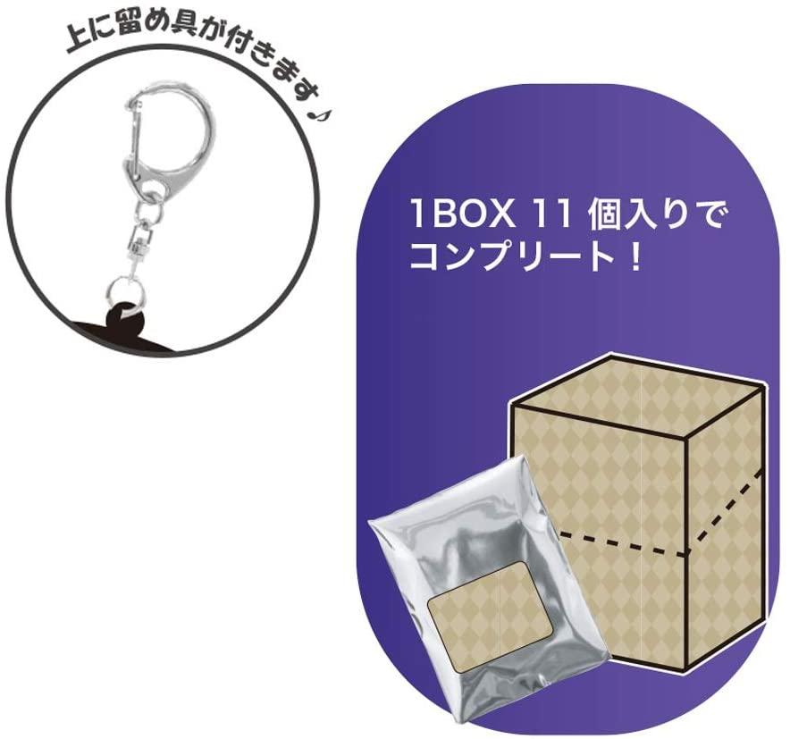 ディズニー ツイステッドワンダーランド ブラインドアクリルキーホルダー コンプリートセット 実験着 B (11個) BOX