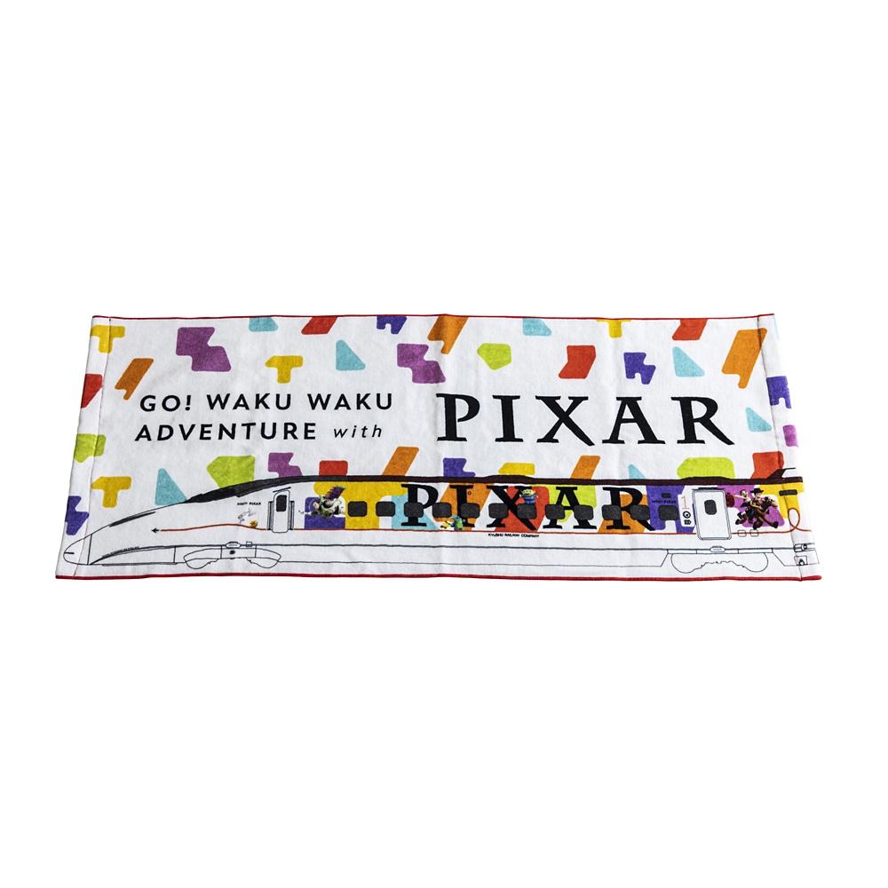 PIXAR 新幹線ロングタオル【Go! WAKU WAKU ADVENTURE with PIXAR】