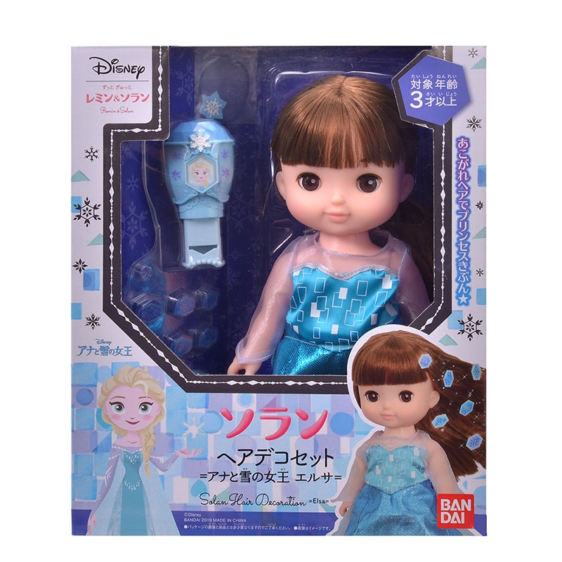 【レミン&ソラン】エルサ ソラン ヘアデコセット アナと雪の女王