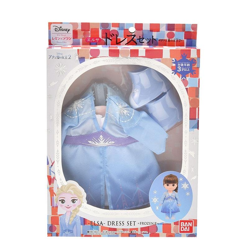 【レミン&ソラン】 エルサ ドレスセット アナと雪の女王2